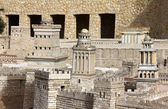 Towers of Herod (Fasael, Gippikus and Mariamne) in ancient Jerusalem. — Stock Photo