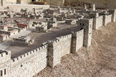 Ancient Jerusalem city wall. — Stock Photo