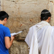 Jewish worshipers pray at the Wailing Wall an important jewish religious site   in Jerusalem, Israel. - Stock Photo