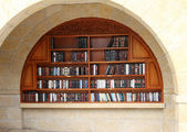 Bookcase at the Western Wall — Stock Photo