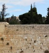 The Wailing wall of Jerusalem city — Stock Photo