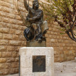 King David monument. Jerusalem. Israel — Stock Photo