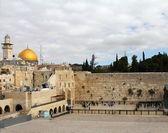 Muro de las lamentaciones y la cúpula de la roca — Foto de Stock