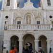 Church Wedding . Cana of Galilee, Israel - Stock Photo