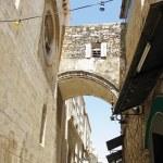 Arch Ecce Homo. Jerusalem. Israel — Stock Photo #20123105