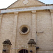 Stock Photo: CHURCH OF THE APOSTLE NATHANAEL BARTHOLOMEW, CANA, ISRAEL