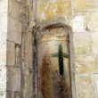 Via Dolorosa — Stock Photo