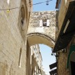 Arch Ecce Homo. Jerusalem. Israel - Stock Photo