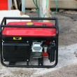 Portable Electric Generator - Stock Photo