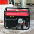 Portable Electric Generator — Stock Photo