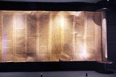 Antica pergamena al museo di israele — Foto Stock