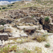 Herodium or Herodion ruins - Stock Photo
