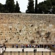 Western Wall, Jerusalem , Israel — Stock Photo #22197865