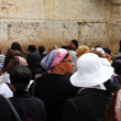 Jewish worshipers (women) pray at the Wailing Wall an important jewish religious site  in Jerusalem, Israel — Stock Photo