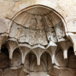 Detail of Jerusalem architecture — Stock Photo
