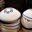 Kippah - Yarmulke. Selective focus - Stock Photo