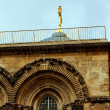 Church of the Holy Sepulcher — Stock Photo