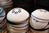 Kippah - Yarmulke. Selective focus — Stock Photo