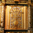 Stock Photo: Torah Scrolls Cabinet.