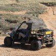 Stock Photo: ATV race