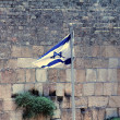 Stock Photo: Israeli flag at Western Wall, Jerusalem , Israel
