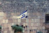 Israeli flag at the Western Wall, Jerusalem , Israel — Stock Photo