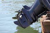 Outboard boat motors and propellers — Stock Photo