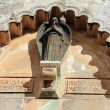 Detail of Church of the Flagellation and the second station stop Jesus Christ on Via Dolorosa — Stock Photo #38041499
