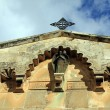 Detail of Church of the Flagellation and the second station stop Jesus Christ on Via Dolorosa — Stock Photo