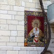 ViDolorosa. ArmeniCatholic Church. fourth station stop Jesus Christ, who bore his cross to Golgoth. Jerusalem, Israel. — Stock Photo #38041947