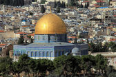 Cúpula de la roca. jerusalem, israel — Foto de Stock