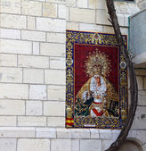 Via Dolorosa. Armenian Catholic Church. The fourth station stop Jesus Christ, who bore his cross to Golgotha . Jerusalem, Israel. — Stok fotoğraf