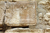Western wall. Detail. — Stock Photo