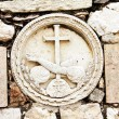 Stock Photo: Stone Embossment at Gethsemane
