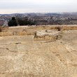 Stock Photo: Ancient quarry of Crusaders near Jerusalem