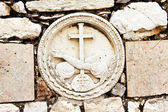 Stone Embossment at Gethsemane — Stock Photo