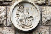 Bas-relief of St. George at Church of Mary Magdalene. Mount of Olives, Jerusalem — Stock Photo