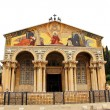 Stock Photo: Facade of Church of All Nations. Jerusalem