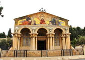 Facade of Church of All Nations. Jerusalem — Stock Photo