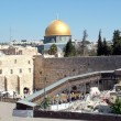 Jerusalem Temple Mount — Stock Photo