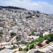 Village Silwan — Stock Photo