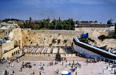 Mur des lamentations jerusalem — Photo