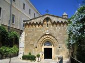 Church of the Flagellation and the second station stop Jesus Christ on Via Dolorosa — Stock Photo