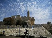 Tower of David. The Old City in Jerusalem, Israel. — Stock Photo