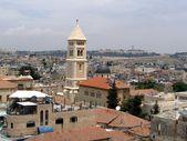 Starý jeruzalém — Stock fotografie