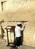 Western  wall — Stock Photo