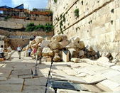 Walls of the Second Temple. — Stock Photo