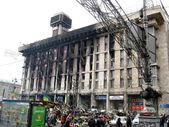 House of Trade Unions on  Maidan after revolution. Kiev. Ukraine — Stock Photo
