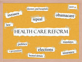 слово концепции реформы здравоохранения пробковая доска — Стоковое фото