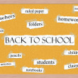 Back to School Corkboard Word Concept — Stock Photo #12540594
